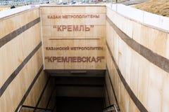 Kazan, Russia - 26 marzo 2017 Entrata alla stazione della metropolitana di Cremlino dalla via Immagine Stock Libera da Diritti