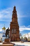KAZAN, RUSSIA - MAY 13, 2016: Bauman Street, Campanile Church of Royalty Free Stock Images