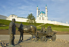 Kazan, Russia Royalty Free Stock Photography