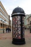 Kazan, Russie - 27 mars 2017 Affiche théâtrale ronde sur la rue Bauman Photographie stock