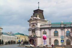 Kazan, Russie - 26 mars 2017 Musée National de la République du Tatarstan sur la rue de Kremlin Photos stock