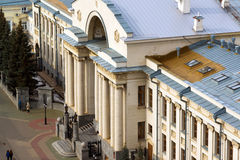 Kazan, Russie - 27 mars 2017 National Bank de la République du Tatarstan Photo stock
