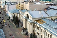 Kazan, Russie - 27 mars 2017 National Bank de la République du Tatarstan Image stock