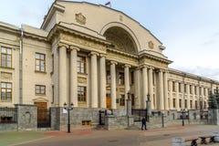 Kazan, Russie - 27 mars 2017 National Bank de la République Tatarstan sur la rue de Bauman Photo stock