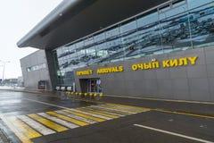 Kazan, Russie - 25 mars 2017 Zone d'arrivée à l'aéroport 1A terminal Images stock