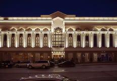 Kazan, Russie, septembre, salle de concert Images libres de droits