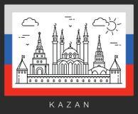 Kazan, Russie Une vue des attractions de ville Images stock