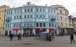 Kazan Ryssland - Mars 26 2017 Den tidigare byggnaden av kommersiella rum för hotellet byggdes i 1906-1907 Bauman gata Arkivfoton