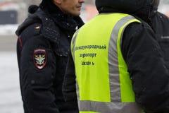 Kazan Ryssland, 17 november 2016, material av airpport - ryssvägpolis i likformig royaltyfri foto