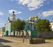 Kazan, Saint Nicholas cathedral Stock Image