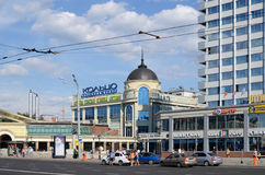 Kazan. Shopping center  Stock Images