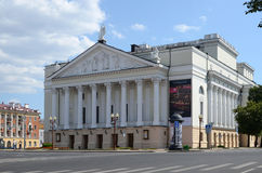 Kazan. Tatar State Academic Opera and Ballet Theatre M.Jalil Stock Photography