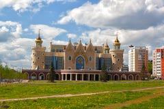 Kazan, Tatarstan Stock Photography
