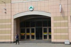 Kazan metro Royalty Free Stock Images