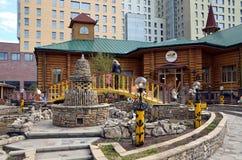 `Tugan Avilym` or `Native Village` in Kazan Royalty Free Stock Photography