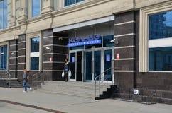 Shopping center  in Kazan Royalty Free Stock Images