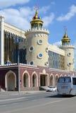 Kazan. Tatarstan State Puppet Theatre Royalty Free Stock Photo