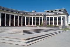 Kazan Volga Federal University. Daily Stock Images