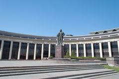 Kazan Volga Federal University Stock Photography