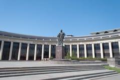 Kazan Volga Federal University. In summer day Stock Photography