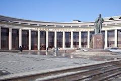 Kazan (Volga gebied) Federale Universiteit stock afbeeldingen