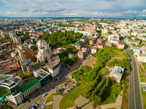 kazan Widok z lotu ptaka centrum miasto przy Uroczystym hotelem Zdjęcie Royalty Free