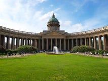 Kazanskiy cathedral Royalty Free Stock Photos