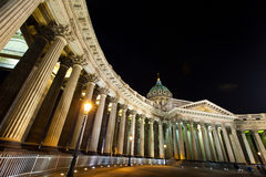 Kazansky cathedral at night. Saint-Petersburg, Russia. Royalty Free Stock Photo