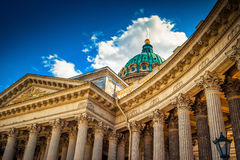 Kazansky cathedral in Saint Petersburg, Russia Royalty Free Stock Photo