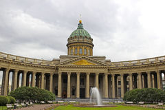 Kazansky Cathedral in St. Petersburg Royalty Free Stock Photo