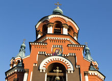 Kazansky Sobor à Irkoutsk, Fédération de Russie Image libre de droits