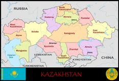 Kazhakstan Administrative divisions Royalty Free Stock Photography