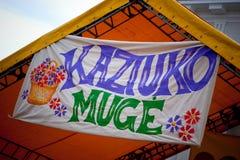 Kaziukas fair Stock Image