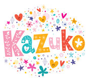 Kazuko girls name decorative lettering type design Stock Photography