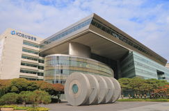 KDB Koren Development Bank South Korea Royalty Free Stock Photography