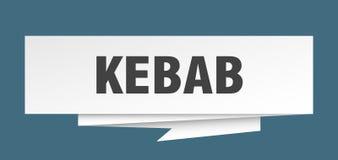 Kebab бесплатная иллюстрация