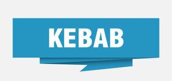 Kebab иллюстрация вектора