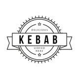 Kebab vintage stamp sign Stock Photography