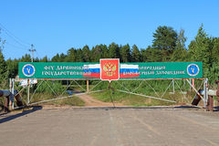 Kedja Vauch av Darwin Nature Reserve, Ryssland Royaltyfria Bilder