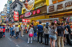 Keelung Miaokou night market,Taiwan Stock Photo