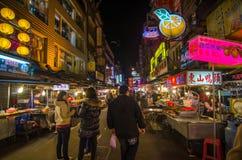 Keelung nocy rynek Zdjęcie Royalty Free