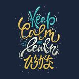 Keep calm and learn hiragana. Hand drawn lettering. Colorfull vector phrase for posters, cards and other prints Royalty Free Stock Photos