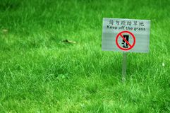 Free Keep Off The Grass2 Royalty Free Stock Photo - 589195