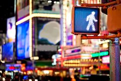 Keep walking New York traffic sign Stock Images