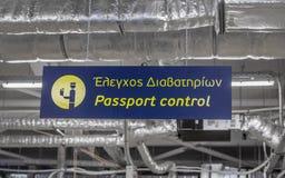 Kefalonia, Grecja, 31st 2019 Maj Grecka paszportowa kontrola podpisuje wewnątrz Kefalonia, Cephalonia lotnisko międzynarodowe/ fotografia stock