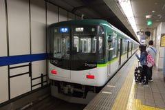 Keihan Railway Yodoyabashi Station in Osaka, Japan Royalty Free Stock Photography