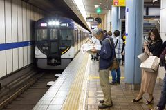 Keihan Railway Yodoyabashi Station in Osaka, Japan Stock Image