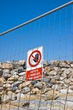 Kein acces Zeichen Lizenzfreie Stockbilder