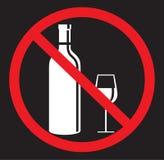 Kein Alkohol, der flache Ikone trinkt lizenzfreie abbildung