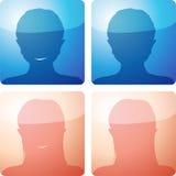 Kein Avatara - Set mit vier Ikonen Lizenzfreie Stockbilder
